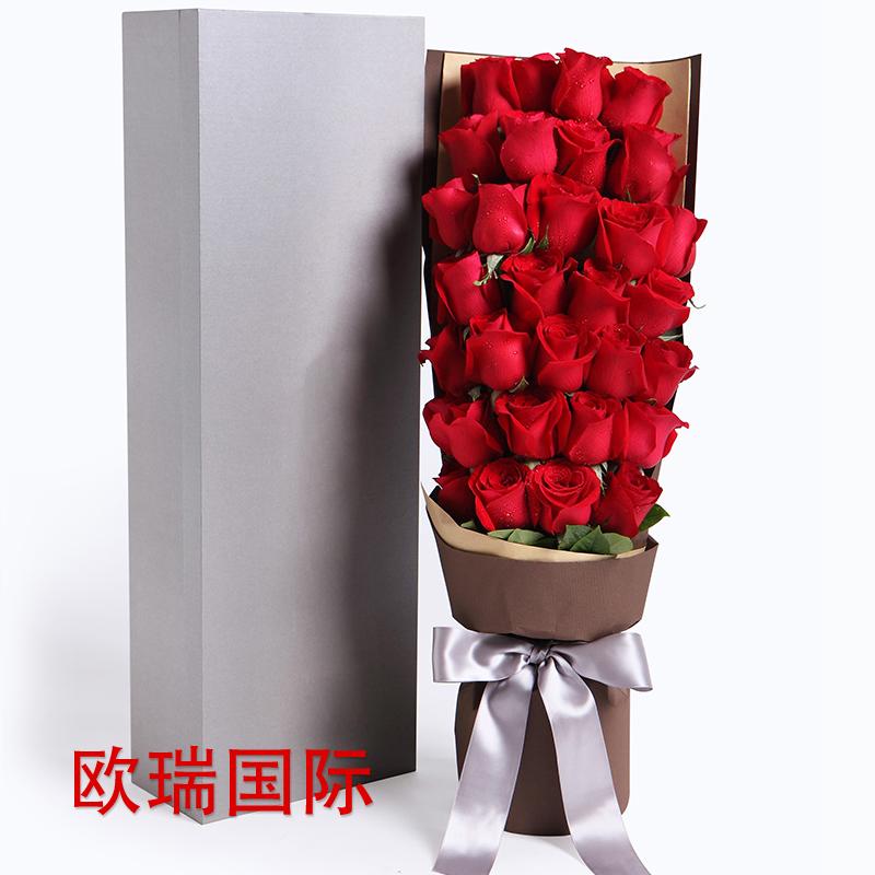 33支长款红玫瑰盒装 新加坡鲜花速递 马来西亚 泰国 越南印度 巴基斯坦