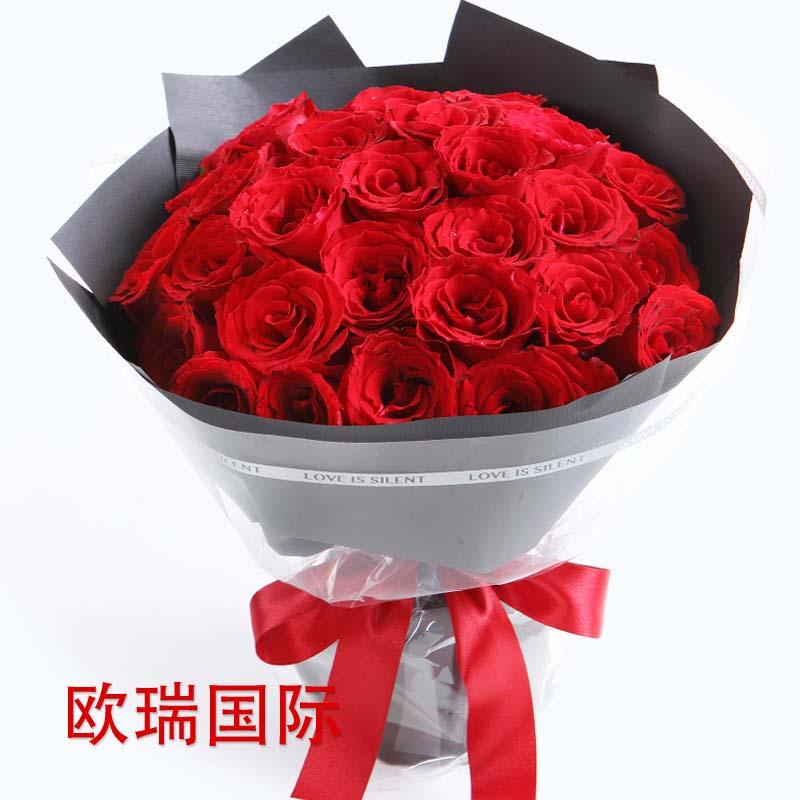 33支红玫瑰花束 欧盟 俄罗斯鲜花配送